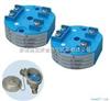LD3351压力变送器