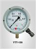 YTT-150型差动远⌒传压力表