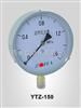 电阻远传压力表,YTZ-150