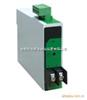 MCS-DU-7BO直流电压变送器