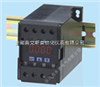 MCS-AI-BS交流电流变送器