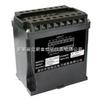 MCS-UU-BS 两路电压变送器