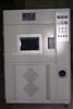 SN-500氙灯耐候试验箱,氙灯试验箱