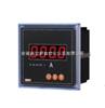5槽形可编程数显电量仪表