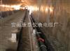 隧道专用伴热电缆